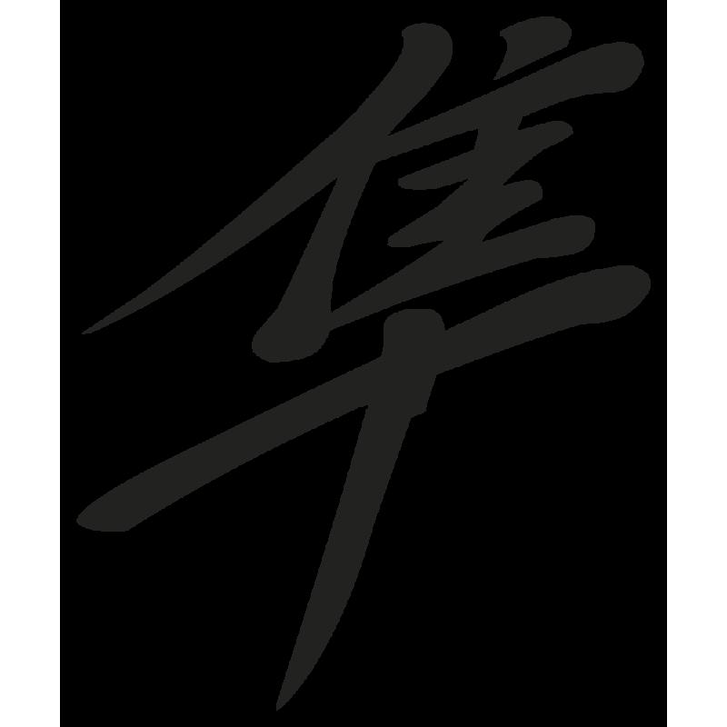 Sticker Hayabusa