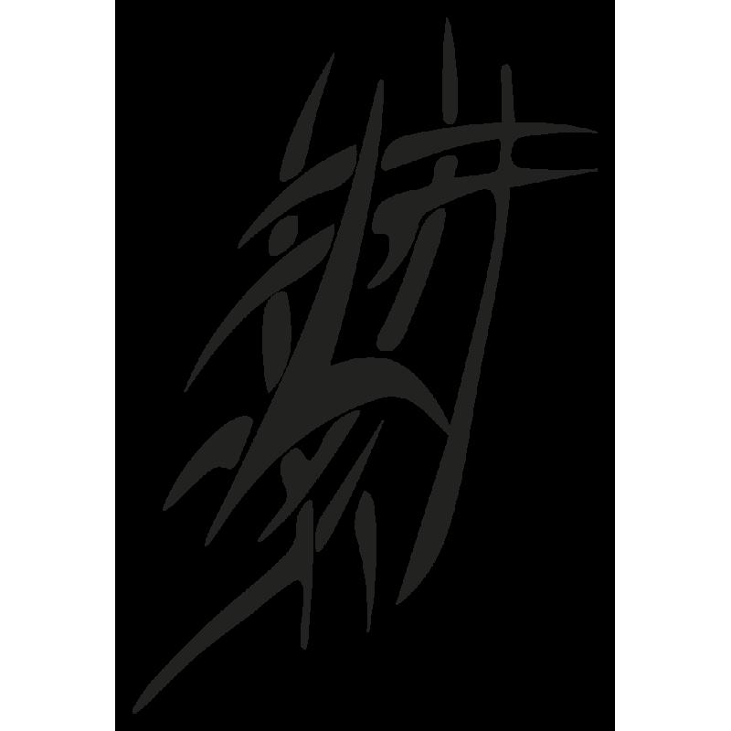 Sticker H
