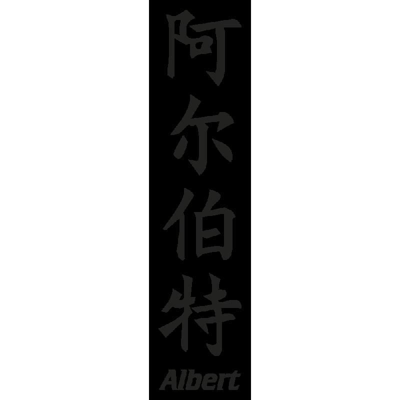 Sticker Prenom Chinois Albert