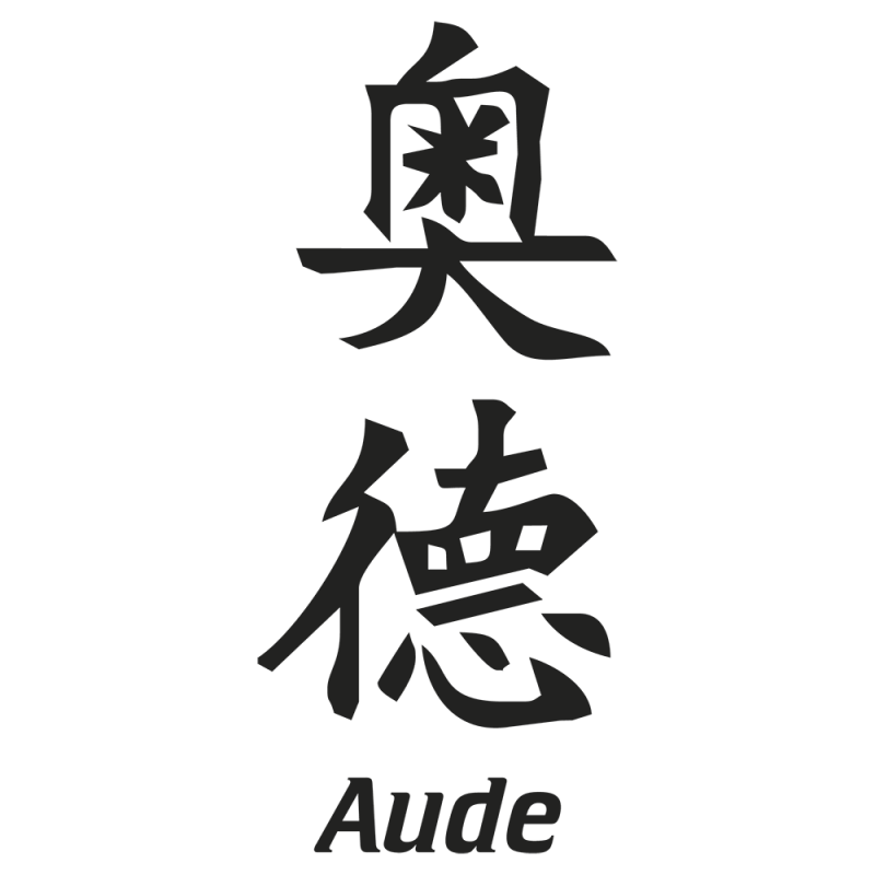 Sticker Prenom Chinois Aude