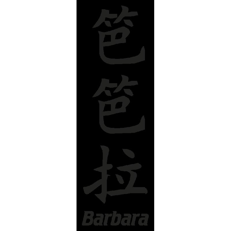 Sticker Prenom Chinois Barbara