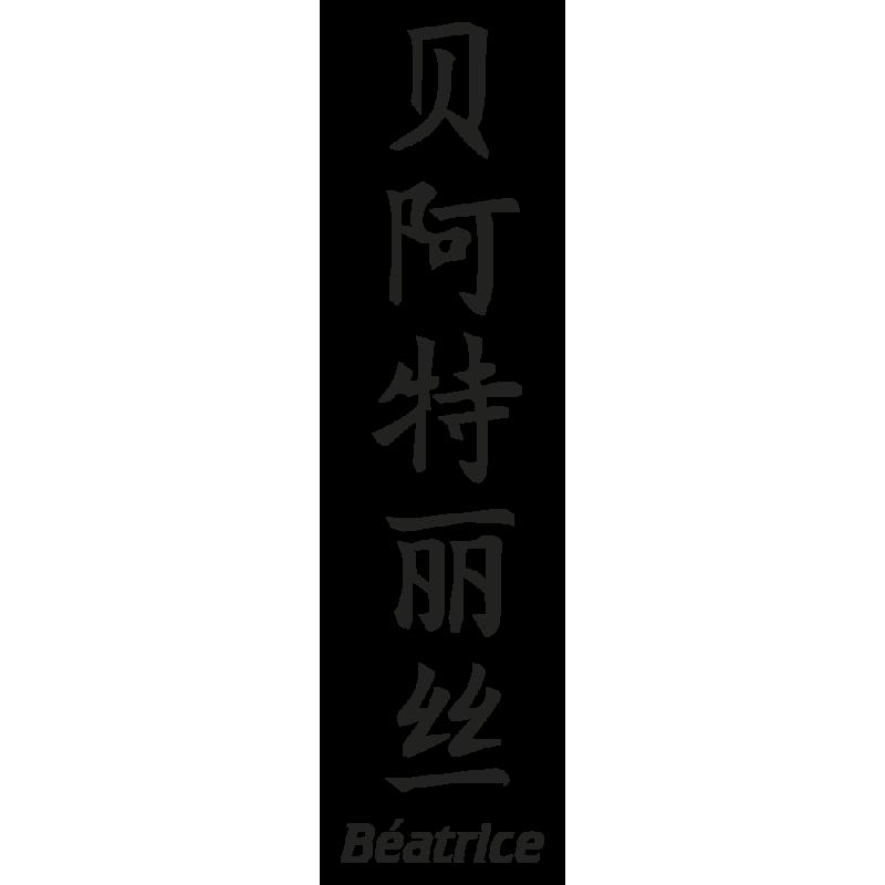 Sticker Prenom Chinois Beatrice