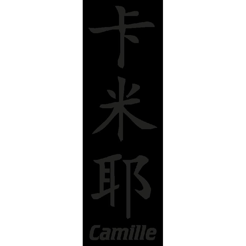 Sticker Prenom Chinois Camille
