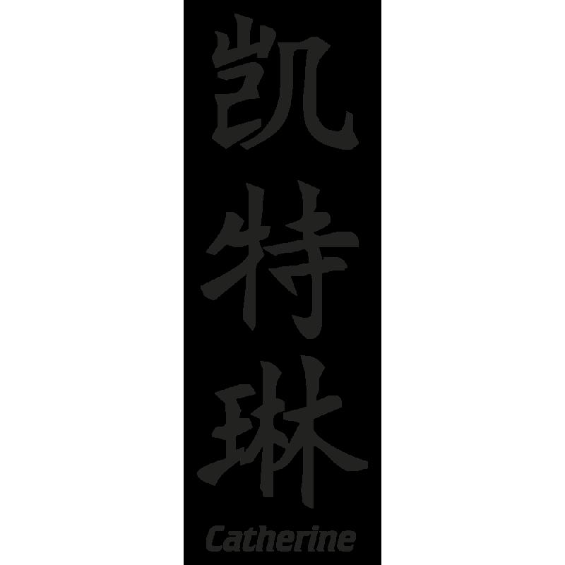 Sticker Prenom Chinois Catherine