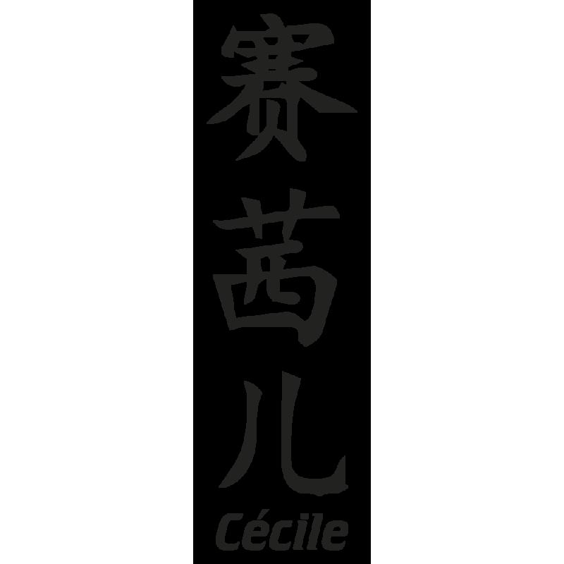 Sticker Prenom Chinois Cecile