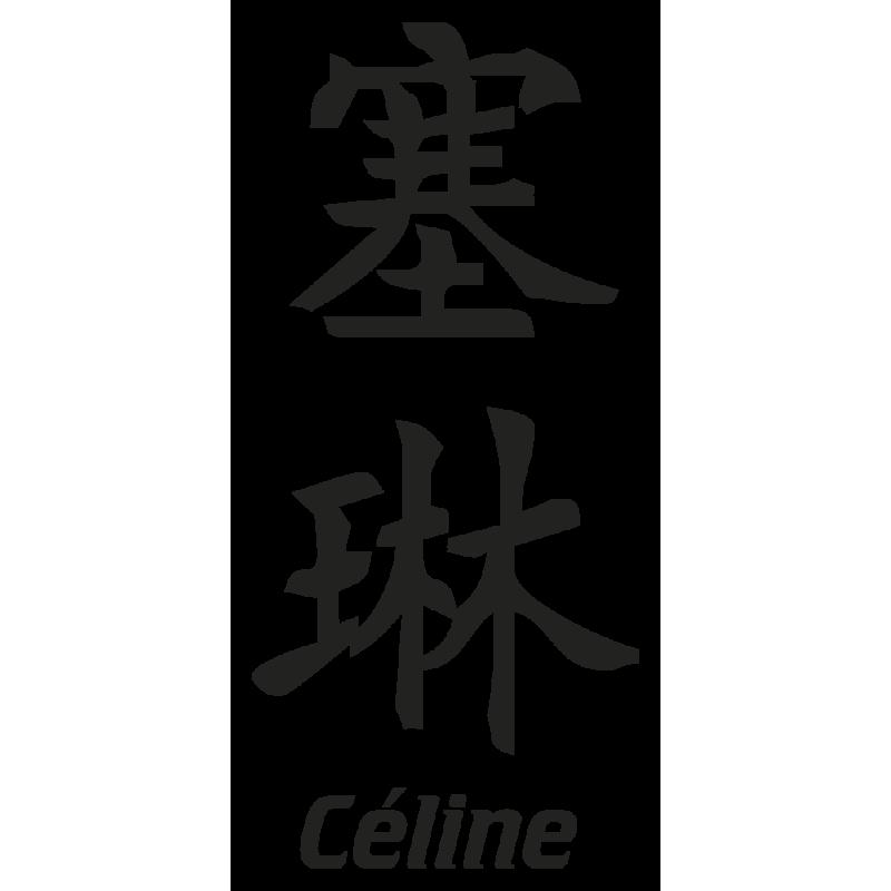 Sticker Prenom Chinois Celine