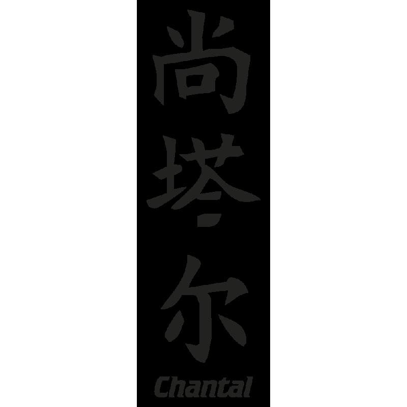 Sticker Prenom Chinois Chantal