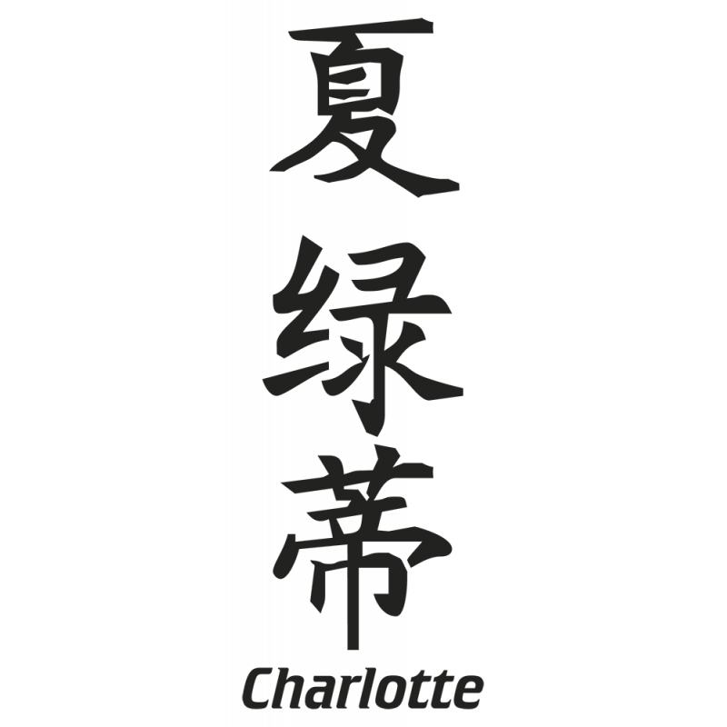 Sticker Prenom Chinois Charlotte