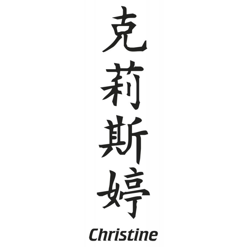 Sticker Prenom Chinois Christine