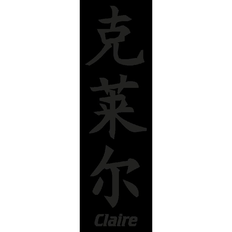 Sticker Prenom Chinois Claire