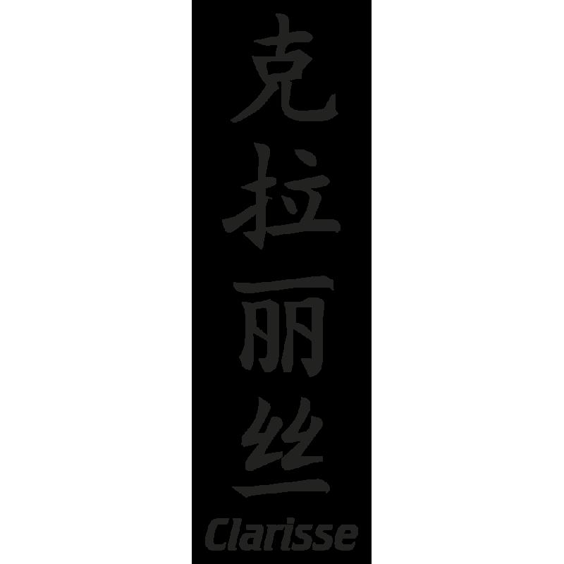 Sticker Prenom Chinois Clarisse
