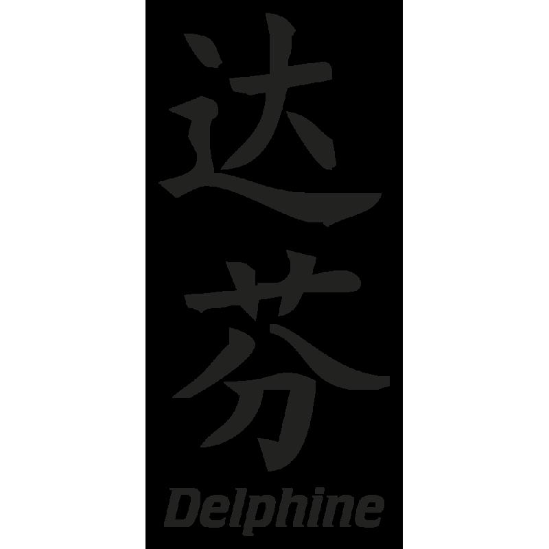 Sticker Prenom Chinois Delphine