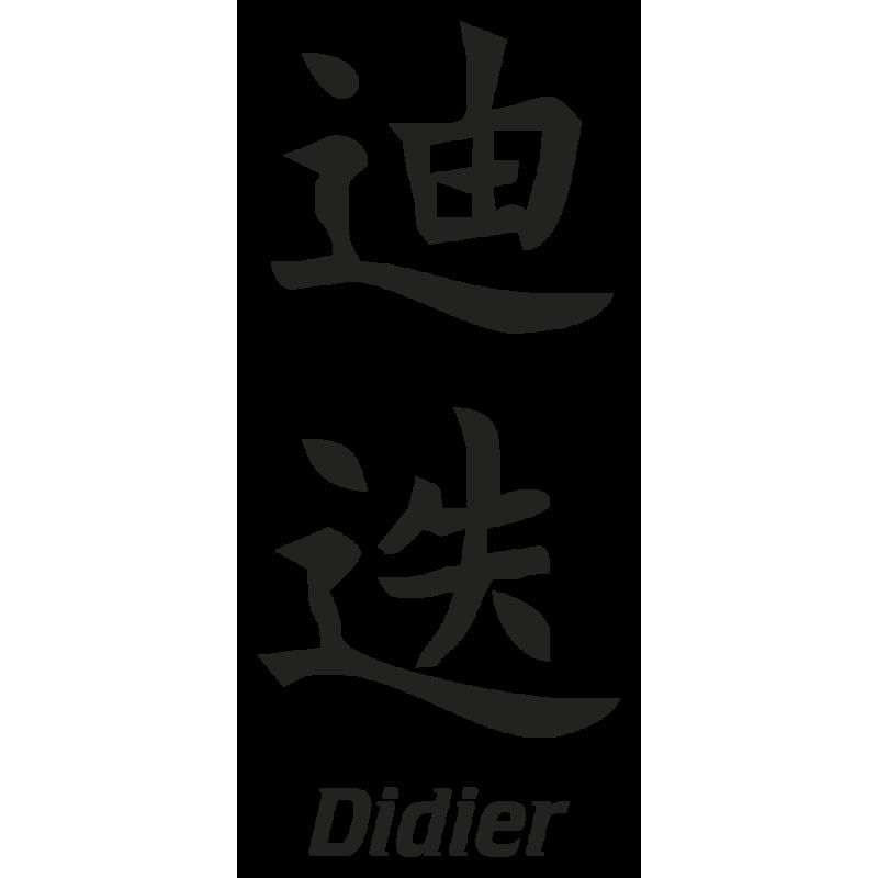 Sticker Prenom Chinois Didier