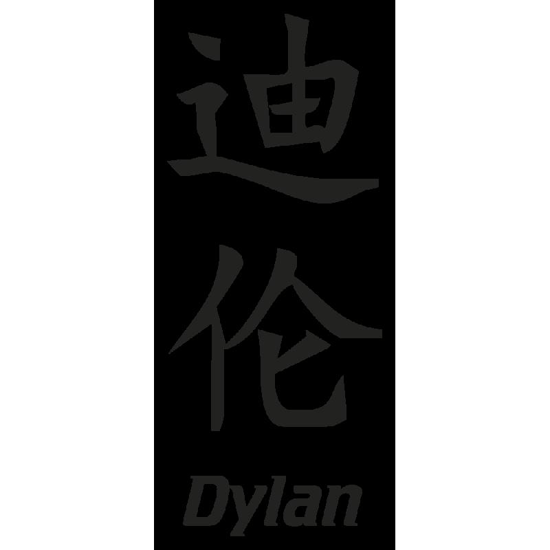 Sticker Prenom Chinois Dylan