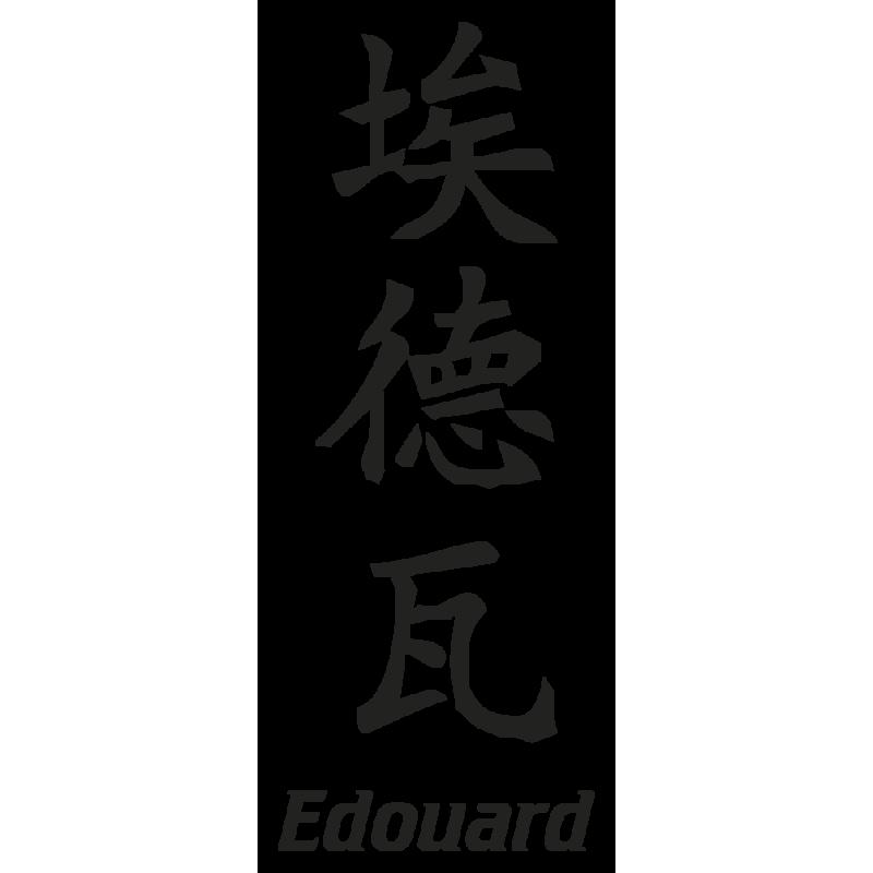 Sticker Prenom Chinois Edouard