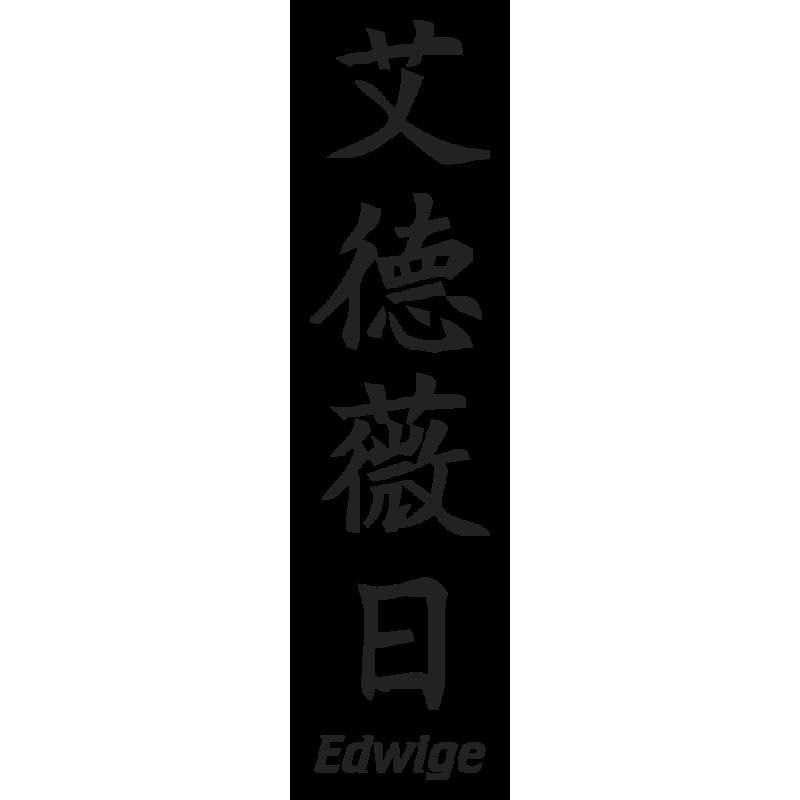 Sticker Prenom Chinois Edwige