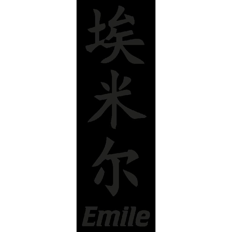 Sticker Prenom Chinois Emile