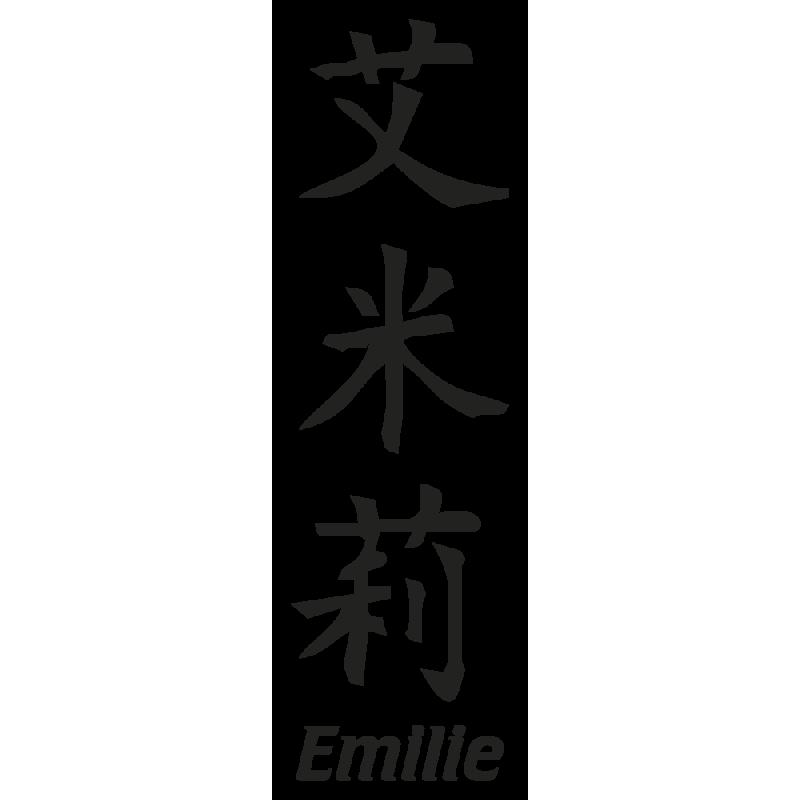 Sticker Prenom Chinois Emilie