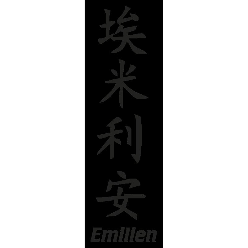 Sticker Prenom Chinois Emilien