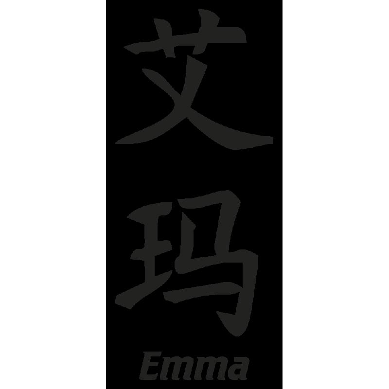 Sticker Prenom Chinois Emma