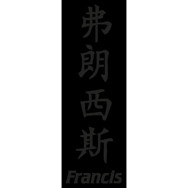Sticker Prenom Chinois Francis