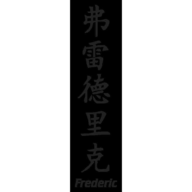 Sticker Prenom Chinois Frederic