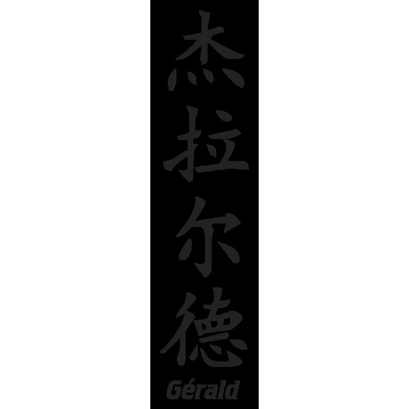 Sticker Prenom Chinois Gerald