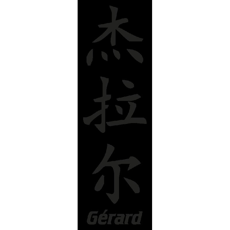 Sticker Prenom Chinois Gerard