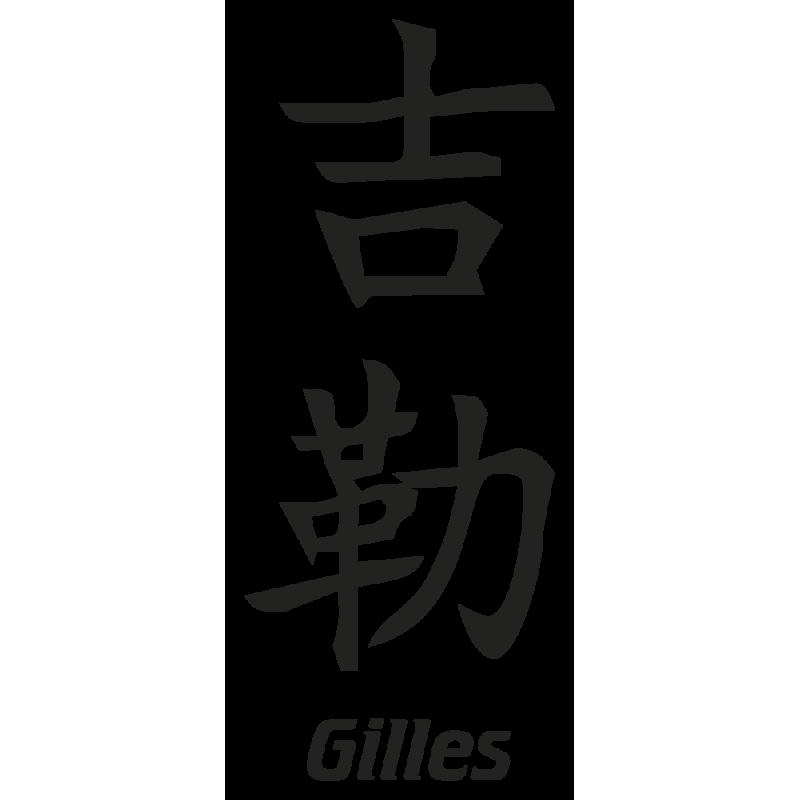 Sticker Prenom Chinois Gilles